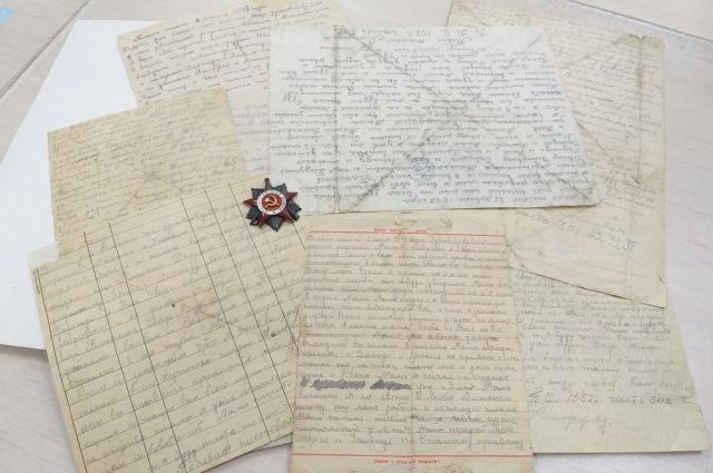 В архив на хранение передали более 20 солдатских писем.