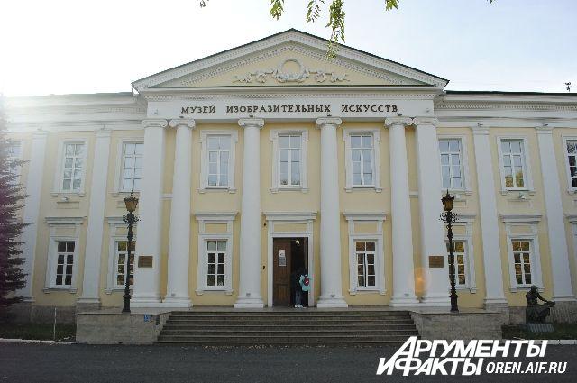 Оренбургский музей ИЗО отметит свое 60-летие.