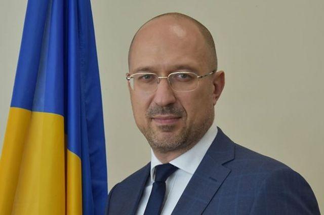 Шмыгаль объявил о вхождении Украины в мировой экономический кризис
