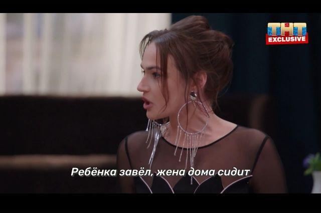 Алена Водонаева вновь оказалась в центре скандала