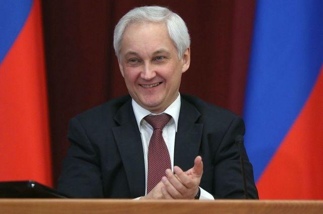 Участники совещание обсудят дальнейшие пути развития Кемеровской области.