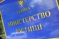 Работника Минюста поймали на взятке в последний рабочий день