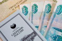 Сумма пособий составит 5,5 тысяч рублей на ребенка в месяц.