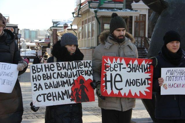 Домашнее насилие декриминализировали в 2017 году. Иркутяне тогда ответили митингом.