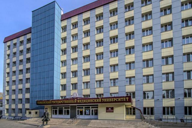 Тюменский медицинский университет вошел в рейтинг влиятельных вузов РФ