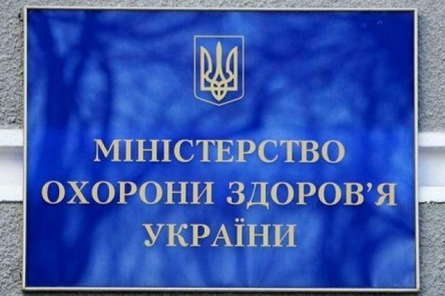 МОЗ выступил за созыв внеочередного заседания Рады ради закона о COVID-19