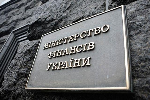 В помощи не нуждались? Должны ли украинцы вернуть в бюджет 27 млн грн