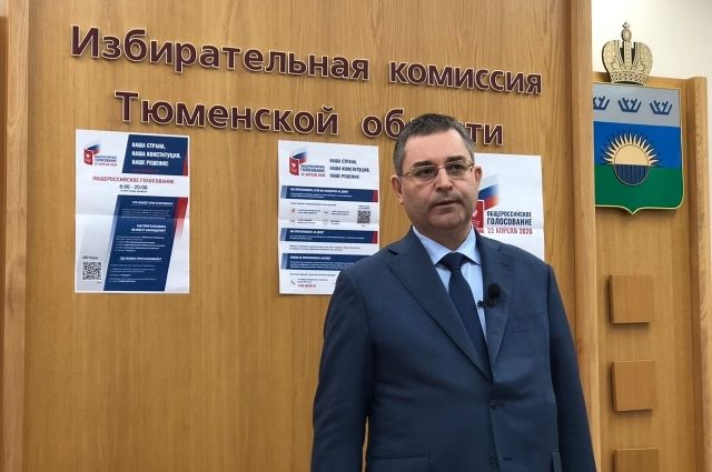 В Тюмени будут работать почти 300 участков для голосования по Конституции