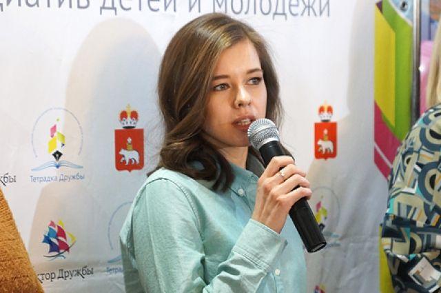 Актриса считает, что рассказы заболевших помогли бы жителям.
