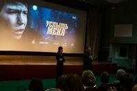 Предпремьерный показ состоялся накануне в Доме Кино.