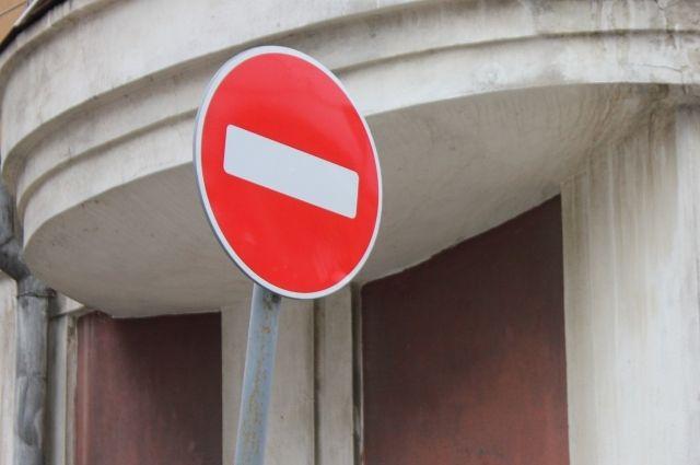Для водителей установят дорожные знаки.