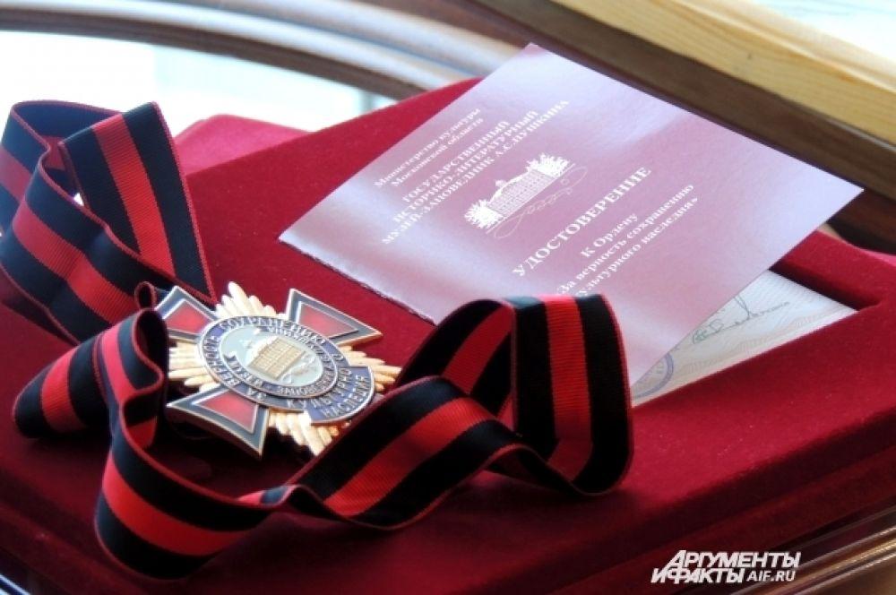 Общественная награда - орден «За верность сохранению культурного наследия».
