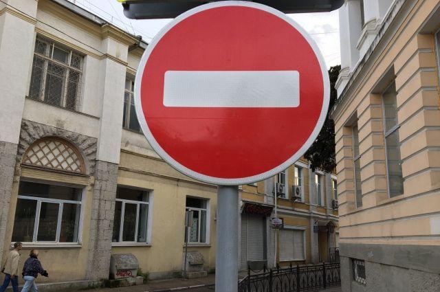 ограничение вводится из-за аварийных работ.
