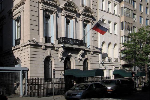 Генконсульство РФ в Нью-Йорке закрылось для посещений из-за коронавируса