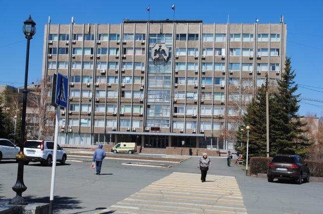 В Администрации Орска произошли кадровые обновления