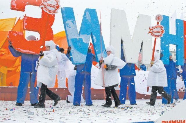 Фестиваль зимних игр на Байкале завершился.