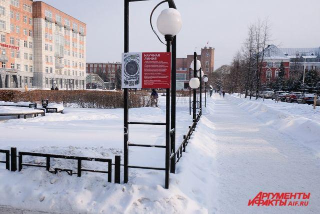 Учебный процесс приостановили с 16 марта.