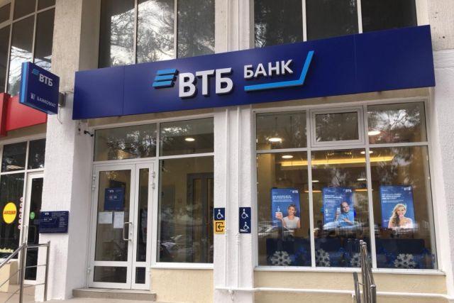 По итогам 2019 года объем автокредитования ВТБ превысил 86 млрд рублей.