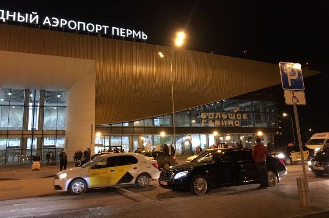 Самолёт не изменил направление следования и приземлится в Перми.