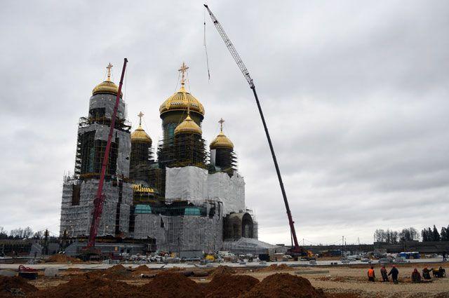 Строительство главного храма Вооруженных сил вконгрессно-выставочном центре «Патриот» вМосковской области.