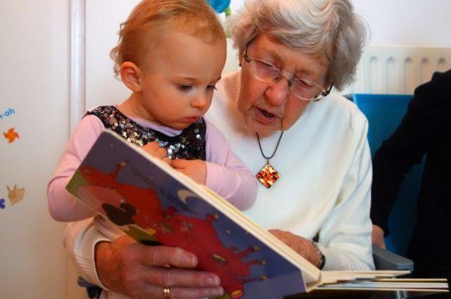 Поправки в Основной закон призваны защитить граждан всех возрастов.