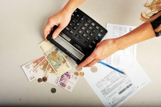 Тюменцам списали более 420 тысяч рублей пени за электроэнергию