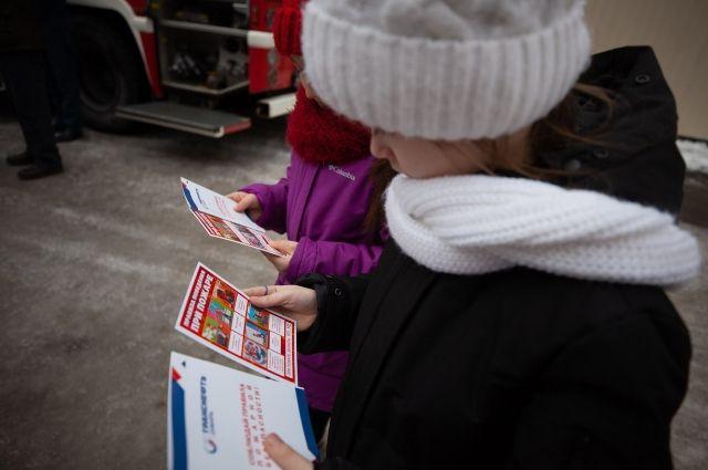 АО «Транснефть-Сибирь» провело для школьников урок о пожарной безопасности