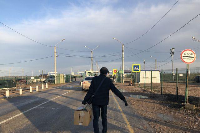 Прилетел из Франции через Украину