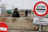 В связи с карантином Украина закрыла КПВВ на админгранице с Крымом