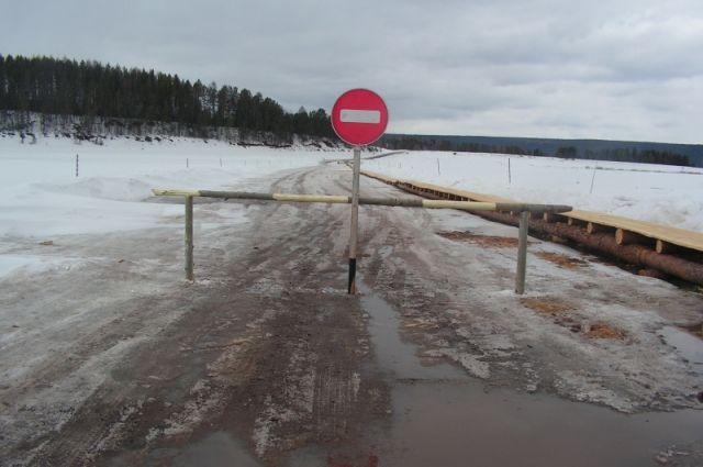 Ледовые переправы закрыли в Тулунском и Братском районах.
