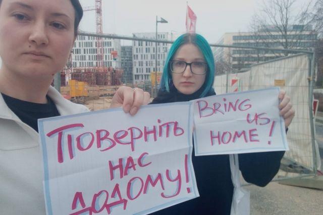 Украинцы «застряли» во Франкфурте и не могут вернутся домой