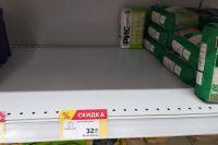 Волна «продуктовой» паники докатилась до Новосибирска.