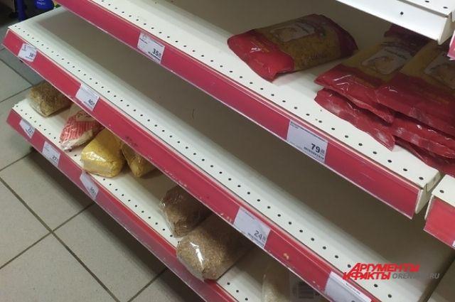 В Оренбурге отмечается повышенный спрос на некоторые виды продуктов.