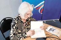 Презентация второй книги прошла 11 марта в пермской краевой  библиотеке им. А. М. Горького. Каждый участник встречи получил экземпляр свежеотпечатанной книги в подарок с автографом и пожеланиями автора.