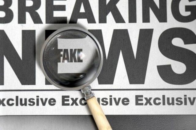Нацполиция призвала сообщать о распространении слухов о коронавирусе
