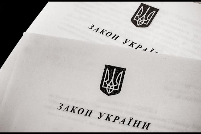 В Украине вступил в силу новый закон о среднем образовании