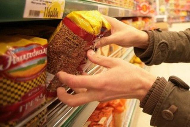 В магазины Краснодара стали привозить в два раз больше гречневой крупы.