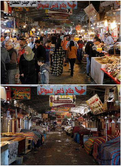 На рынке Наби-Юнес в Мосуле, Ирак.