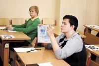 В Тюменской области перенесли досрочный этап ЕГЭ