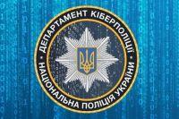 В Одесской области работница банка обворовывала иностранцев