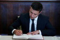 Зеленский подписал законы о противодействии распространения коронавируса