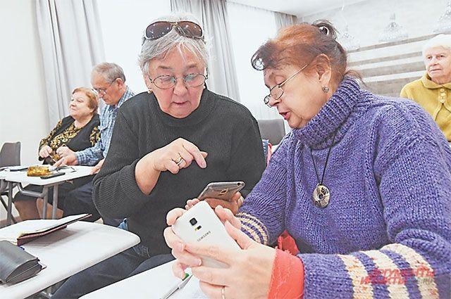 Цифровые сервисы стали доступнее, удобнее и проще в использовании