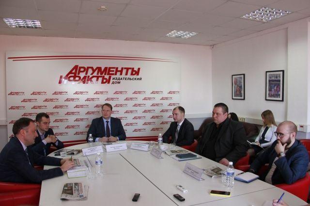 Эксперты обсудили перспективу цифровизации региона.