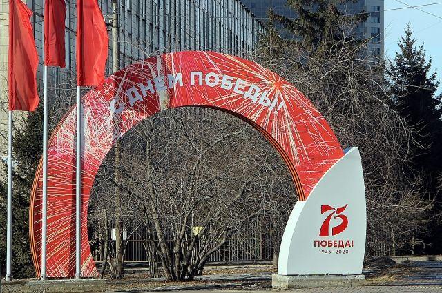 Новый арт-объект установили в Железнодорожном районе города..