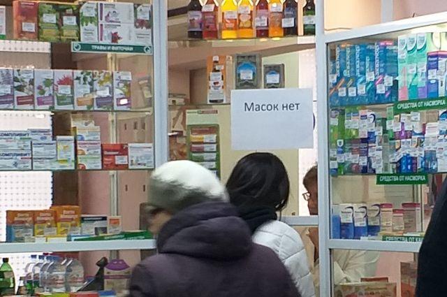 Такие объявления все чаще можно встретить в аптеках.