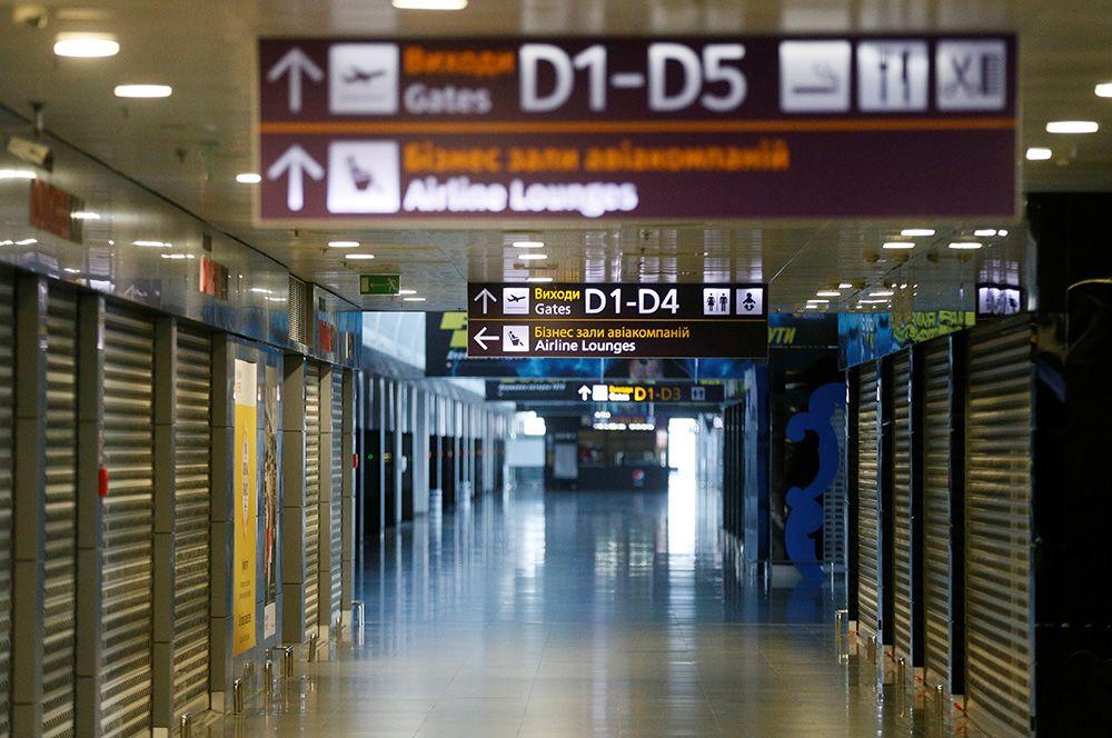 В международном аэропорту Борисполь, Украина.