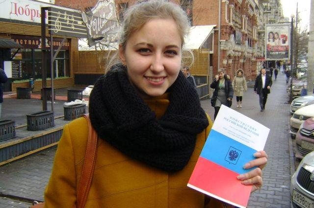 Впереди всероссийское голосование по поправкам в Конституцию РФ. Пройдёт оно 22 апреля.