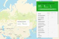 На карте распространения коронавируса в России можно увидеть статистику зараженных и выздоровевших.