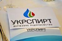 Украина приостановила экспорт спирта из-за коронавируса