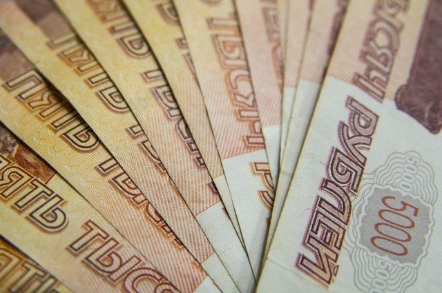 Бодайбинец занял деньги у своих друзей.